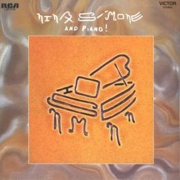 NINA SIMONE - NINA SIMONE AND PIANO